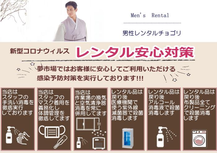 株式会社夢市場各商品ロゴ画像